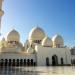 Abu Dhabi - Das Inselreich der Scheichs
