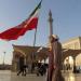 Teheran extrem - Subkultur im Gottesstaat
