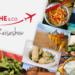Bilder zur Sendung: Küche & Co. - Die Reiseshow
