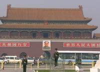 Peking - Metropole der Macht