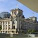 MDR extra: Bundestagswahl 2017