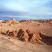 Ein Tag in der Wildnis - Die Atacama-Wüste