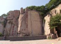 Chinas mythische Berge