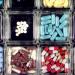 Patienten, Pillen und das große Geld