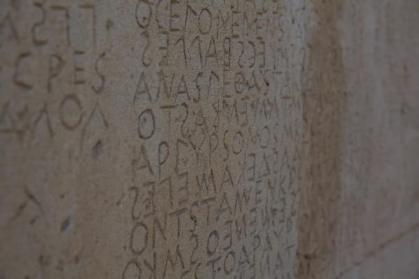 Bild 1 von 8: An einer Wand in Gortyn befindet sich eine Inschrift aus dem 5. Jahrhundert v. Christus. Die darin formulierten Gesetze sind erstaunlich liberal, regeln Ehe- und Familienrecht.
