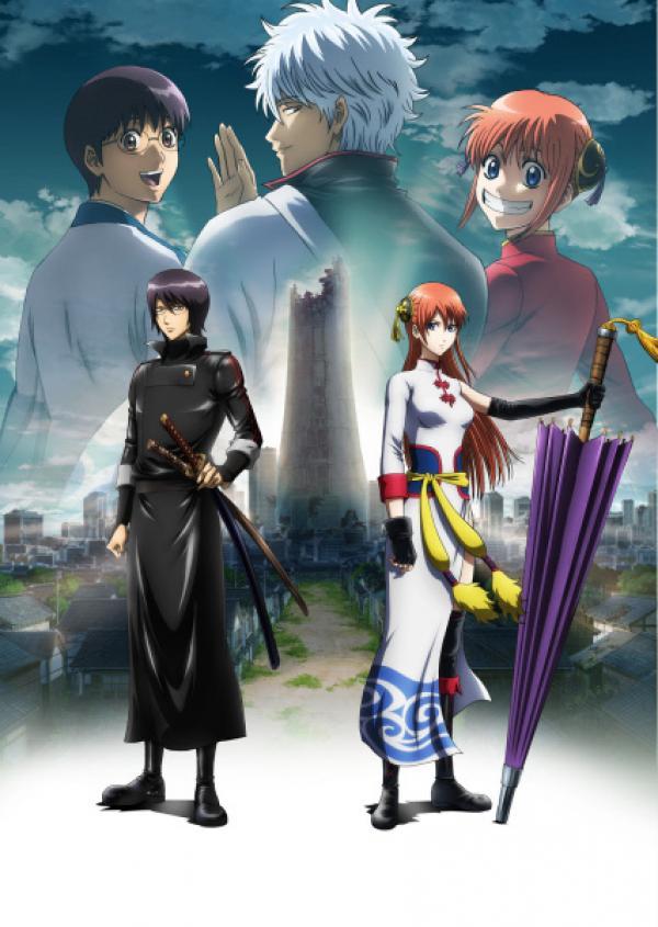 Bild 1 von 5: Gintama Movie 2 - Artwork