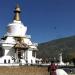Bhutan - Königreich der Glücklichen