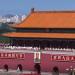 China - Der entfesselte Riese
