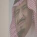 Enttarnt! Undercover in Saudi-Arabien
