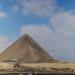 Auf den Spuren der Cheops-Pyramide