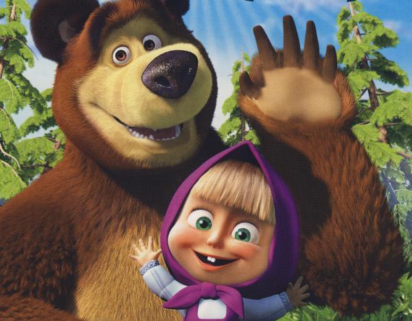 Bild 1 von 3: Mascha und der Bär