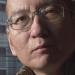 Liu Xiaobo - Der Mann, der Peking die Stirn bot