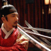 Bilder zur Sendung: Sword with no Name