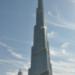 Bilder zur Sendung: Burj Khalifa - Der Himmelsturm