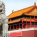 Peking Metropole der Macht