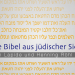 Die Bibel aus jüdischer Sicht