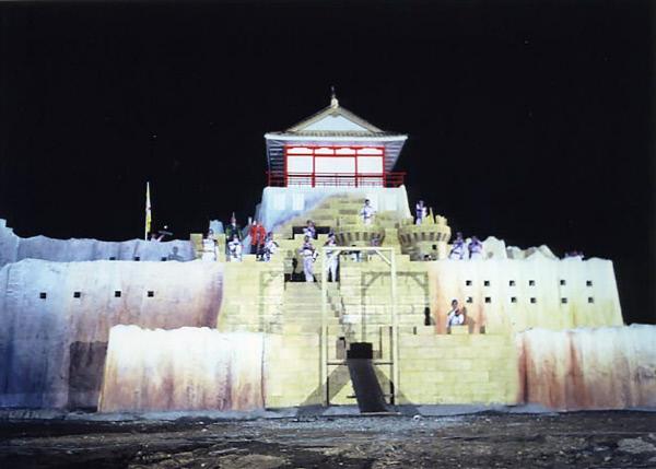 Bild 1 von 3: Takeshi's Castle