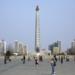 Bilder zur Sendung: Korea - F�r immer geteilt?