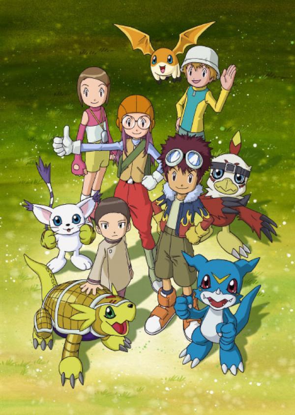 Bild 1 von 7: Taichi (Mitte, mit Brille) und seine Freunde mit ihren Digimon.