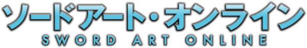 Bild 1 von 8: Sword Art Online - Logo
