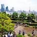 Wildes Tokio