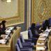 Saudi-Arabien - Öl, Tradition und Zukunft