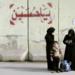 Bagdad - Geteilte Stadt