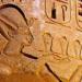 Bilder zur Sendung: Mythos und Wahrheit: Götter und Astronauten