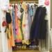 Bilder zur Sendung: 27 Dresses