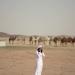 Saudi-Arabien - Öl,Tradition und Zukunft