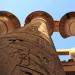 Die Welt der Antike, Teil 1