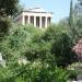 Die antike Stadt - Mythos und Erfolgsgeheimnis