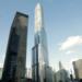 Bilder zur Sendung: Tornadosicher - Der Trump Tower in Chicago
