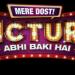 Bilder zur Sendung: Die Sprache Bollywoods