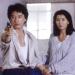 Jackie Chan: Police Story II