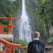 Der Weg der Weisheit - Auf Pilgerpfaden durch Japan