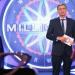 Wer wird Millionär? - Das Silvester-Special