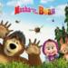 Bilder zur Sendung: Mascha und der Bär