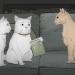 Bilder zur Sendung: Animals.