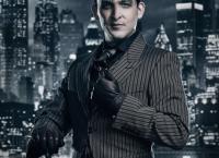 Gotham Gesundheit
