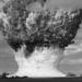 Bilder zur Sendung: Die Geschichte der Atombombe