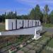 Tschernobyl - Autopsie einer Katastrophe