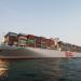 OOCL Hong Kong - Das größte Containerschiff der Welt