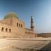 Das unsichtbare Kairo - Geheimnisvolle Unterwelt