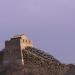Blowing up History - Die Chinesische Mauer