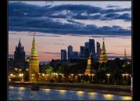Geheimes Russland - Moskaus Unterwelten
