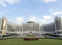 Büro 39 - Nordkoreas schwarze Kassen