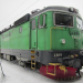 North Rail Express - Der Polarzug