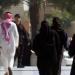 Flucht aus Saudi-Arabien