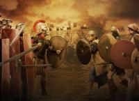 Die Römer und der Krieg im Heiligen Land